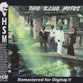 The Blue Notes – The Truth Has Come To Light